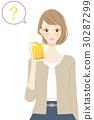 คนหญิงดื่มเหล้า Hatena 30287299