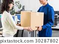 사무실 (물류) 30287802
