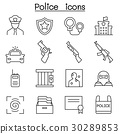 Police icon set in thin line style 30289853