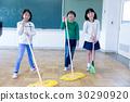 小学清洁 30290920