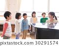 초등학생, 음악, 뮤직 30291574