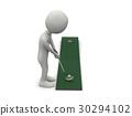 golf 30294102