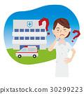 โรงพยาบาลพยาบาล 30299223