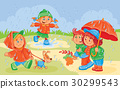 Vector illustration of young children playing 30299543