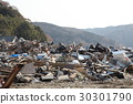 East Japan great earthquake disaster, tsunami damage 30301790