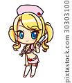 พยาบาล Miniska _ สีชมพู 30303100
