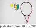 테니스 초보자 30305798