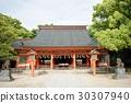 국가 지정 중요문화재, 스미요시진쟈, 스미요시 신사 30307940