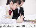 学习形象高中生 30308518