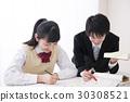 ภาพการเรียนรู้นักเรียนมัธยมปลาย 30308521