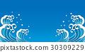 海面板 30309229