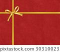 리본 선물 30310023