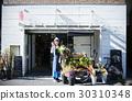 花店的女性干事 30310348