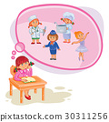 Vector illustration of a little girl dreaming 30311256