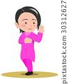 太極 武術 拳法 30312627