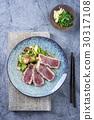 Tuna Tataki with Vegetable 30317108