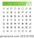 Healthy Food Line Icons Set 30320768