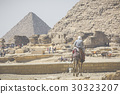 Great Egyptian pyramids in Giza, Cairo 30323207