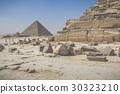 Great Egyptian pyramids in Giza, Cairo 30323210