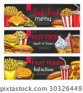 Fast food lunch meal with drinks chalkboard banner 30326449