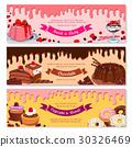 蛋糕 甜點 甜品 30326469