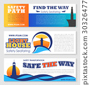 Sea transportation safety banner with lighthouse 30326477