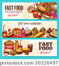 food, fast, banner 30326497