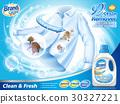 广告 清洁剂 洗衣店 30327221