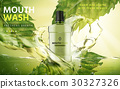 mouthwash product ad 30327326
