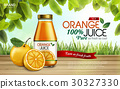 orange juice ad 30327330