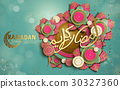calligraphy design for Ramadan 30327360