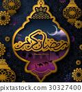 Ramadan illustration design 30327400