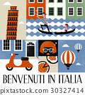 Italy travel collections 30327414