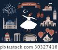文化 旅行 符號 30327416