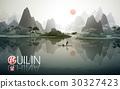 China Guilin travel poster 30327423