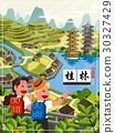 中國 瓷器 中式 30327429