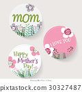 Happy Mother's Day with Floral bouquets, vector illustration 30327487