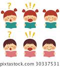 baby, boy, man-child 30337531