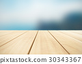 Abstract background with wooden planks outdoors 30343367