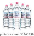 Group of plastic drink water bottles 30343396