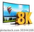 tv 8k curved 30344166