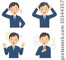 Businessman (upper body) 30344357