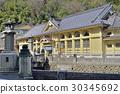 ichinoyu, kinosakionsen, bridge 30345692