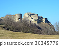 old ruins of former castle near Bratislava city 30345779