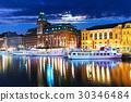 stockholm, sweden, night 30346484