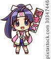 Momotaro 30347446