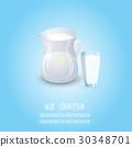 milk vector white 30348701