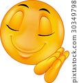 Sleeping smiley emoticon 30349798