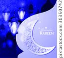 Arabic illustration of Ramadan Kareem 30350742