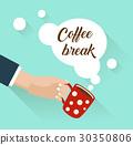 咖啡 杯子 杯 30350806